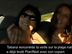 French, Amateur, Couple, European, Fingering, French