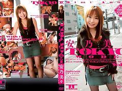Tokyo, 18 19 Teens, Asian, Cunt, Japanese, Juicy