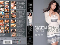 Digital Channel DC 50