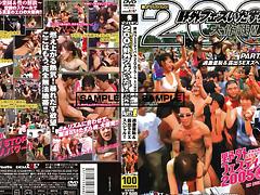 Japanese, Banging, Dance, Group, Japanese, Orgy