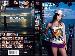 Beach, Beach, Beauty, Cute, Japanese, Nude