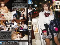 Tokyo, Amateur, Asian, Banging, Costume, Cute