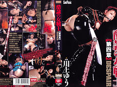 Chapter 4 Slave Cruel Warrior porn tube video