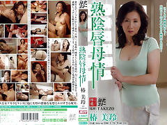 Mother, 18 19 Teens, Asian, Cute, Fetish, Horny