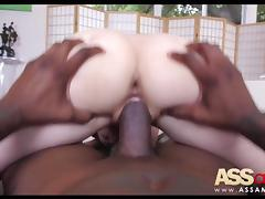 Black Dick For White Chic Casey Calvert