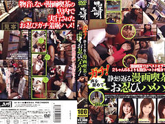 Sneak in Manga Store for Sex porn tube video