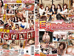 Japanese, Dirty, Group, Horny, Japanese, Mature