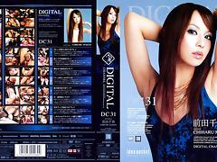 Digital Channel 31