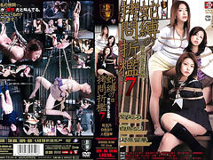 Japanese, Bondage, Boss, Bound, Fetish, Huge