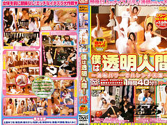 Japanese, Bizarre, Extreme, Group, Japanese, Orgy
