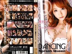 Dancing Sprash Queen
