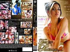 Maria Ozawa in Platinum