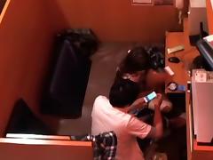 Super VIP monopoly public! Dekin verge! Net cafe voyeur nurses Toronto's amateur couple voyeur Symbol File.04