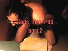 Fist'sex tool #03 part.two