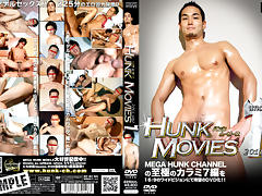 Hunk Movies 2011 Uno - 2 of 2 porn tube video