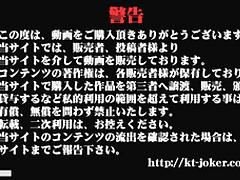 Kt-joker seinet005 Vol.05 Kt-joker seinet005 Thief Joker [voyeur mischief net cafe] ... over the magic Vol.05 erotic system One~e Tan