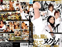Yokoyama Syouko, Makoto Shimamegumi, Umehara Anna in Slut S! Nuku~tsu Three Real Karate Girl, Beat, And Kick!