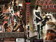 Incredible JAV censored xxx movie with exotic japanese sluts tube porn video