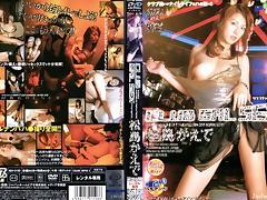 Crazy JAV censored xxx scene with amazing japanese sluts porn tube video