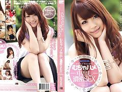 Mayuka Akimoto in Beautiful Girl Muchahame porn tube video