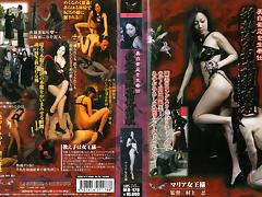 Hottest JAV censored xxx scene with fabulous japanese whores porn tube video