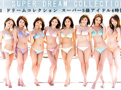 Rio, Mihiro, Sora Aoi … in S1 Super Dream Collection porn tube video
