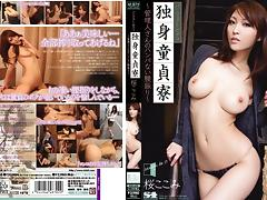 Kokomi Sakura in Virgin Dormitory part 1.1