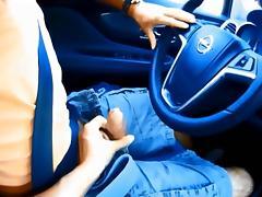 car ride part 2