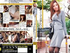 Marika in Office Lady After Seven Series 15 part 2 porn tube video