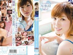 Yuri Katsuki in Natural Style part 2.1 porn tube video