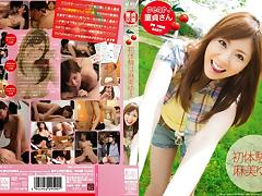 Yuma Asami in Cherry Boys First Experience part 2.1
