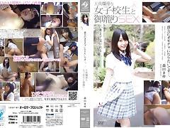 Best Japanese whore Mayu Morita in Incredible showers, college JAV movie porn tube video