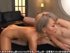 Asian, Asian, Japanese