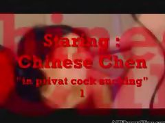 Chinese Chen In Privat Cock Sucking 1 black ebony cumshots ebony swallow interracial african ghetto
