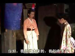 Temptation of Geisha