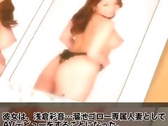 Fucking japan girl expose 48 28 clip1