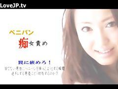 Hot Japanese Woman 545298