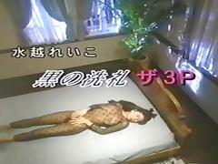 Reiko Mizikoshi 04 Full Movie