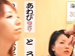 Bukkake, Bukkake, Facial