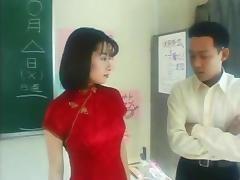 Teacher, Asian, Ass, BDSM, Blowjob, College