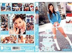 Moe Oishi Date Exposure Low-rise Shorts Legs porn tube video