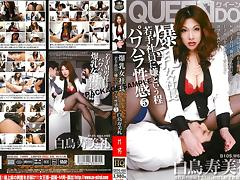 Sumire five swans that unpleasant enough power harassment sexual feeling younger employees tits woman president