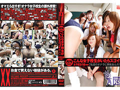 High School Girl Just Playing This Monthly!! Ver Of School Girls Fart. tube porn video