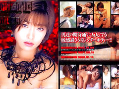 Taboo, 18 19 Teens, Asian, Classic, Extreme, Japanese