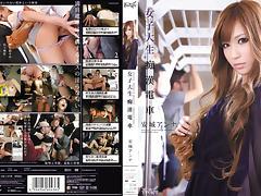 Train Chikan College Girl porn tube video
